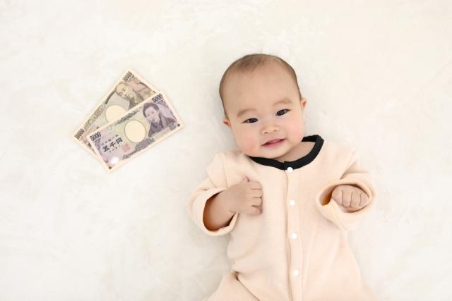 子育て 費用